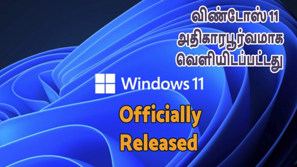 Windows 11 Medium